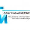 PUBLIC ACCOUNTING SERVICE | LUIS ANTONIO FLORES MUNGUIA